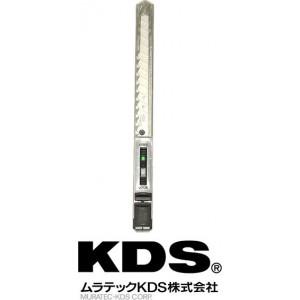 KDS Stainless Slim S-11 μικρός κόφτης ακριβείας